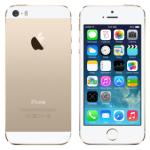 【ガジェット】iPhone 5sの各社の料金比較と電波・通信の比較が分かり難い人はヤマダ電機へ