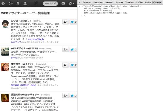 スクリーンショット 2013-11-11 11.22.23