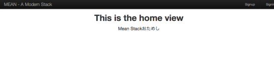 meanstack
