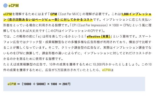 スクリーンショット 2014-10-24 18.12.19