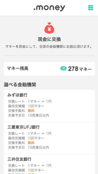 スクリーンショット 2015-05-20 午後2.42.01