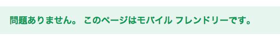 スクリーンショット 2015-08-11 4.57.00