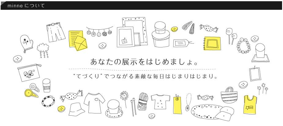 スクリーンショット 2015-09-01 17.42.08