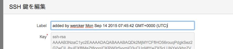 スクリーンショット 2015-09-24 12.42.58