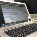 mac book airの初期化、再インストール・修復まとめ